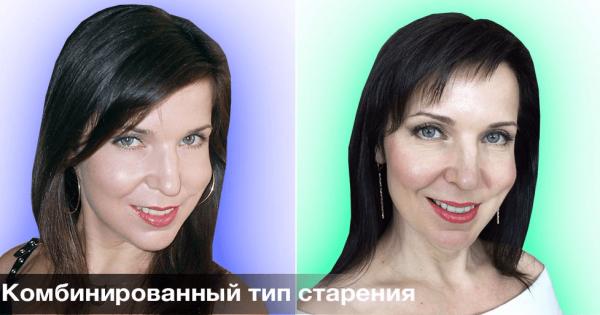 Комбинированный тип старения