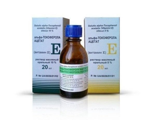 раствор витамина Е