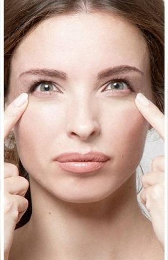 Прищур с фиксацией уголков глаз пальцами