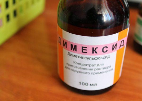 Димексид в тёмной бутылочке
