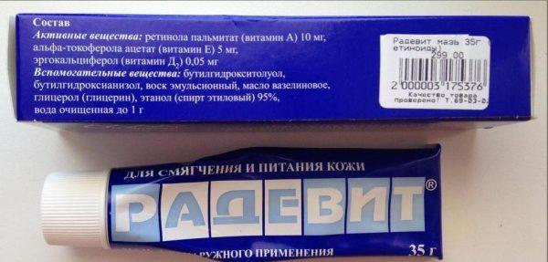 Упаковка мази Радевит