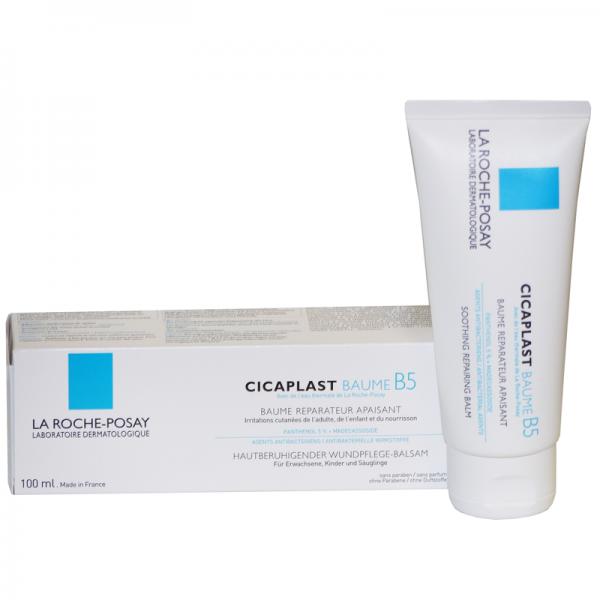 Бальзам Cicaplast baume B5 в упаковке