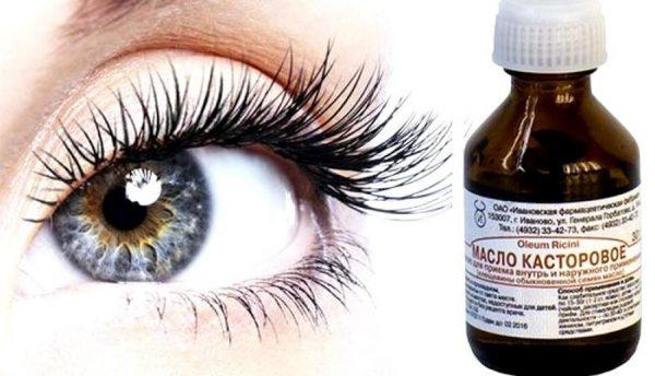 Глаз и касторовое масло