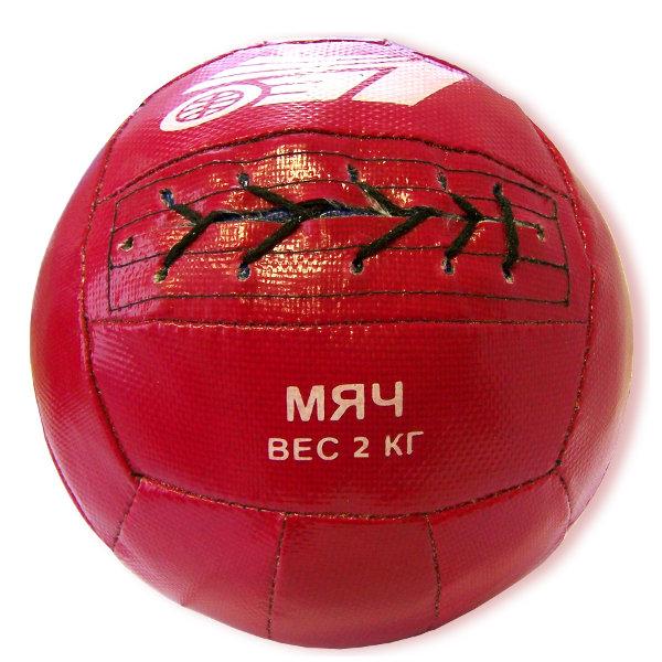 Набивной красный мяч весом 2 кг