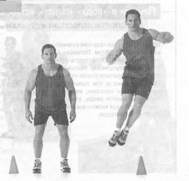 Прыжки боком через препятствие