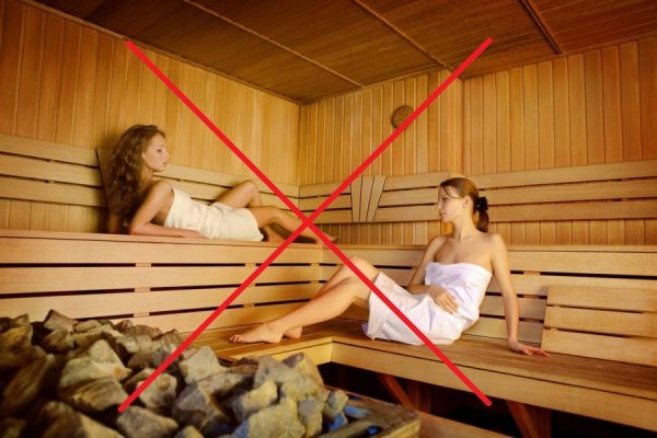 Перечёркнутое изображение девушек в бане