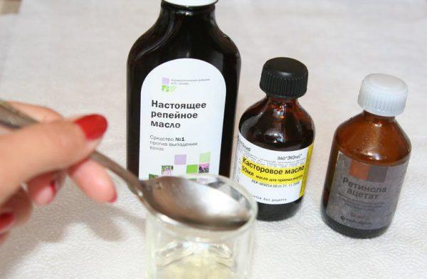 Репейное масло, касторовое масло и витамин А
