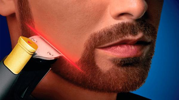 Лазерное наведение в триммере для бороды