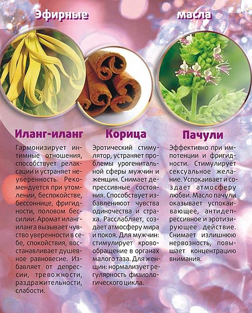 В качестве масла-основы лучше всего использовать миндальное или абрикосовое масло.