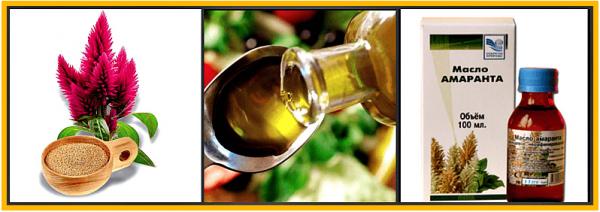 зёрна и масло амаранта