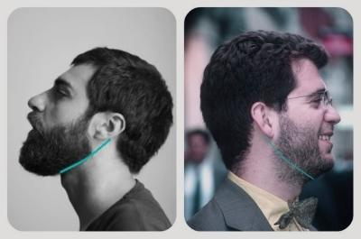Окантовка бороды