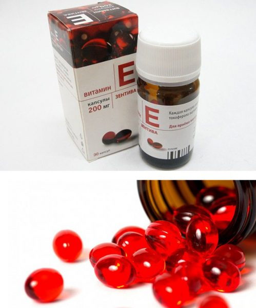 Витамин Е в капсулах