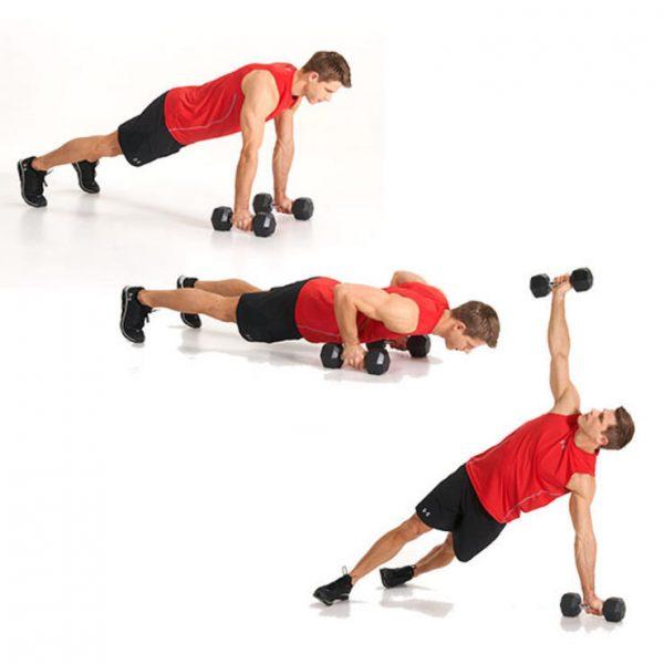 Выполнение упражнения «Т-отжимания»