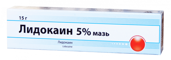 Мазь Лидокаин