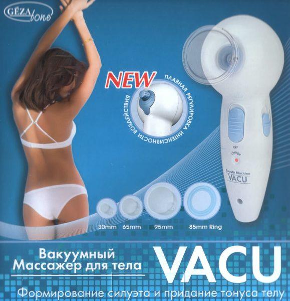 Массажёр для тела и бюста Gezatone VACU Beauty