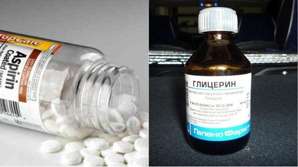 Аспирин и глицерин