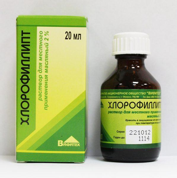 Хлорофиллипт на масле и спирту