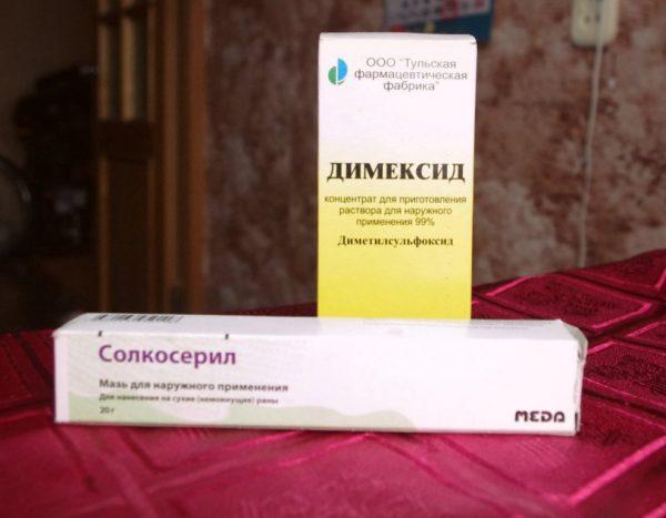 Мазь Солкосерил и раствор Димексид