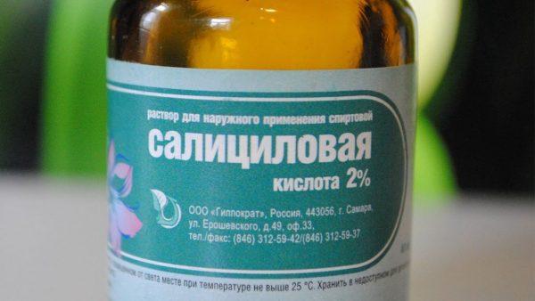 Раствор салициловой кислоты