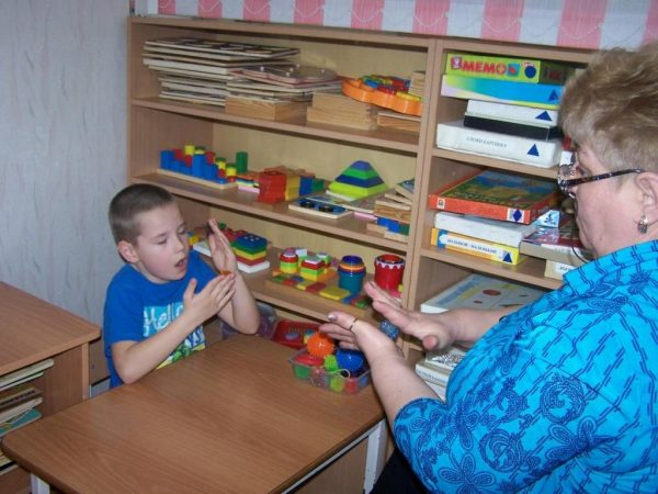 Терапия Су Джок с детьми