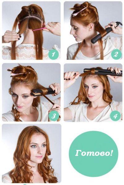 Демонстрация действий, необходимых для завивки волос утюжком