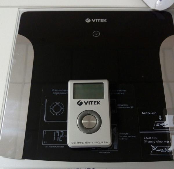 VT-1987 VT
