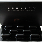 Упаковка Али Капс с капсулами в блистере
