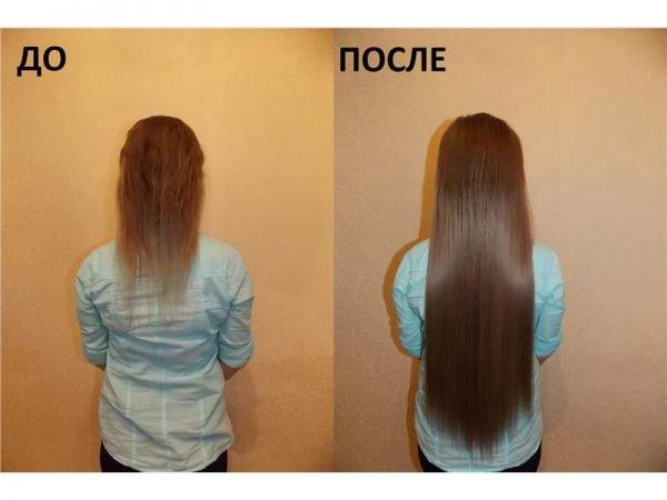 Эффект «до и после»