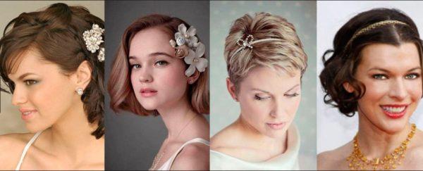 Невесты с короткими волосами