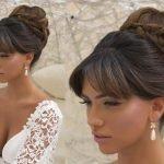 Невеста с высокой причёской
