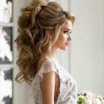 Невеста с собранными сзади волосами