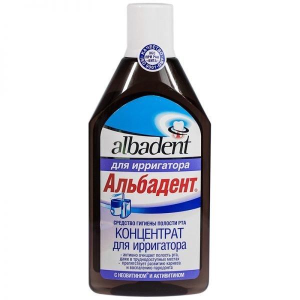Жидкость для ирригатора Альбадент