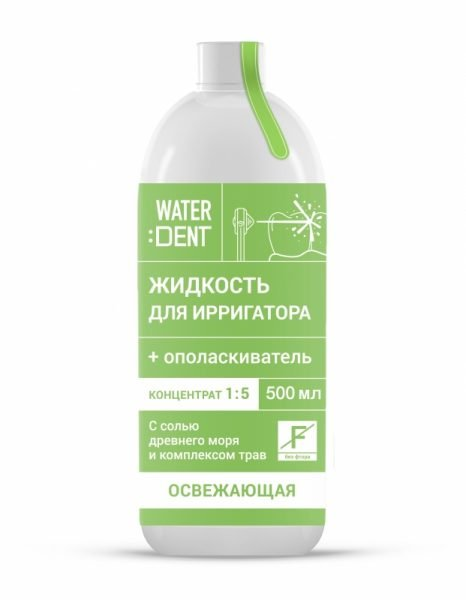 Жидкость для умывания Waterdent