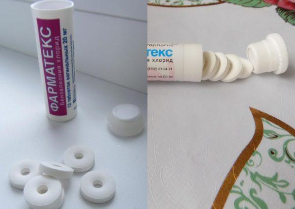 Спермицидные таблетки