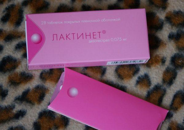 Гестагенные противозачаточные таблетки Лактинет