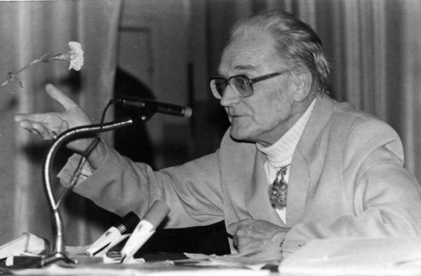 Константин Павлович Бутейко