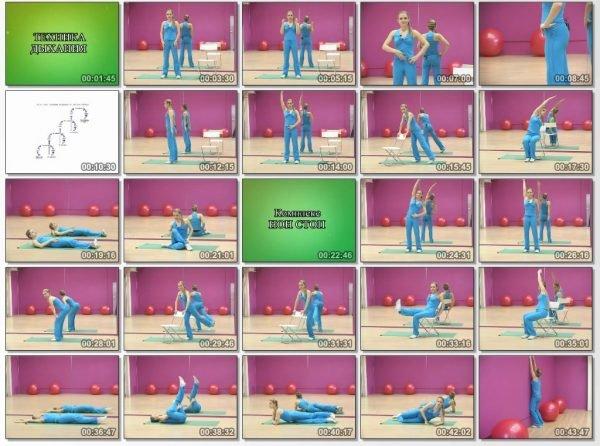 Упражнения в методике оксисайз