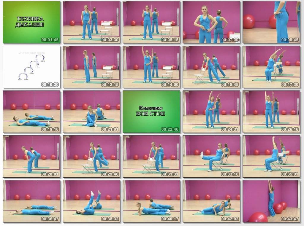 Техника дыхания для похудения видео
