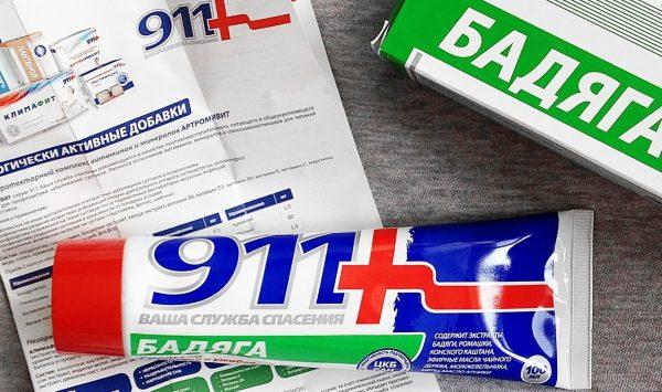 Гель «Бадяга 911»