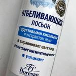 Floresan «Белый лён, отбеливающий лосьон»