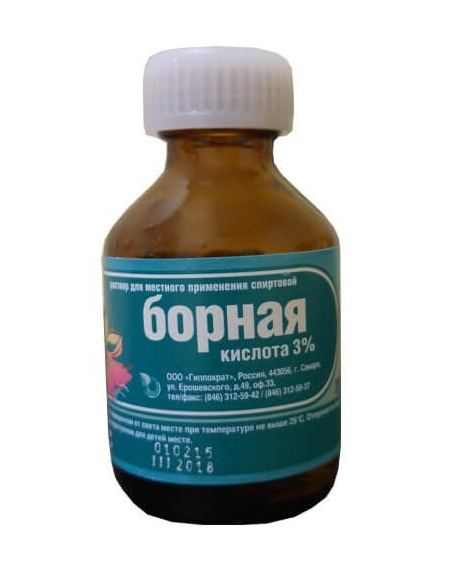 Борная кислота раствор 3%