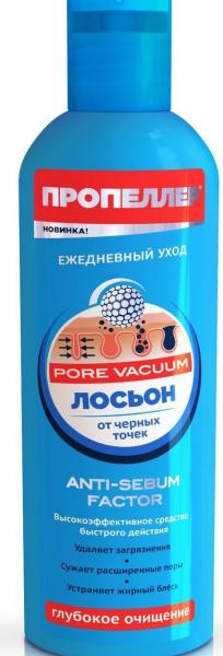 «Пропеллер» Лосьон для лица от чёрных точек Pore Vacuum