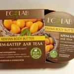 Крем-баттер для тела Ecolab