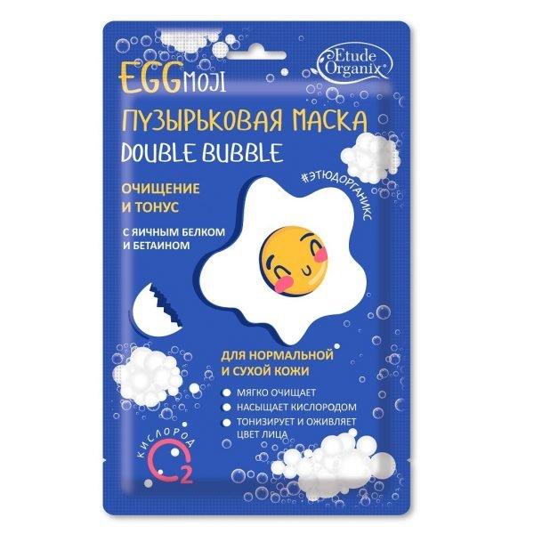 Etude Organix Пузырьковая маска Double bubble с яичным белком