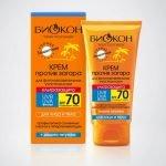 Биокон Солнце Крем против загара для фоточувствительных участков кожи SPF 70