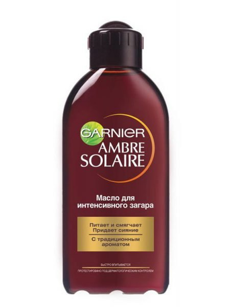 Garnier Масло для интенсивного загара «Ambre Solaire» SPF 2