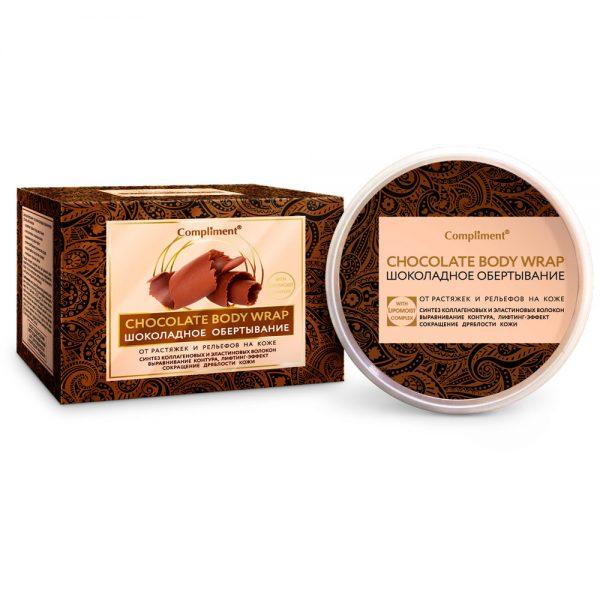 Compliment «Шоколадное обёртывание»