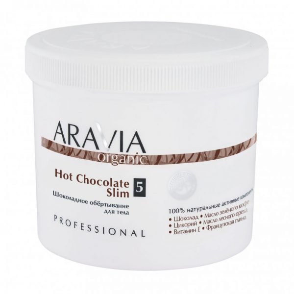 Aravia, Hot Chocolate Slim