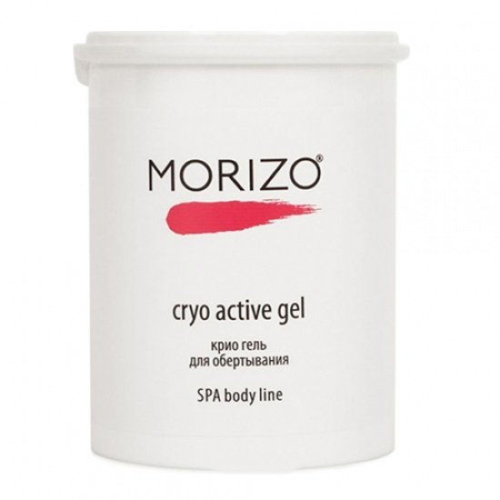 Morizo, Cryo active gel
