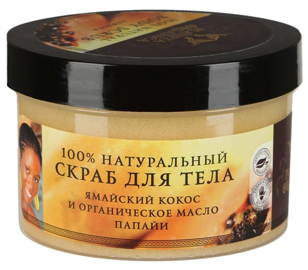 Planeta Organica, «Скраб для тела: Ямайский кокос и органическое масло папайи»
